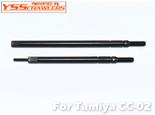 TAMIYA CC-02 Rear Straight Shaft Set