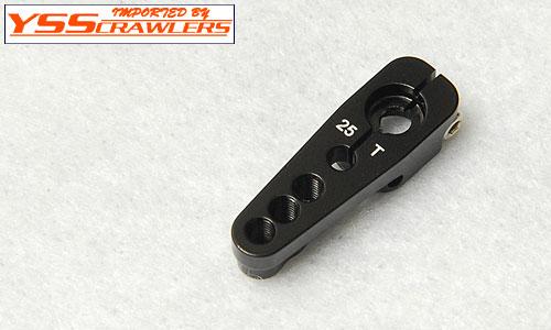 YSS 25T HD コンパクト サーボホーン for フタバ! [ブラック]