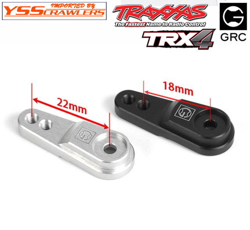 YSS GRC フルアルミサーボホーン for トラクサス TRXシリーズ![各色][TRX-4, TRX-6]