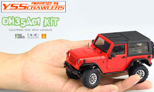 YSS Orlandoo - Hunter - 1/35 JEEP Kit! [OH35A01]