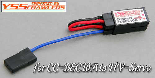 YSS Simple Wiring Kit for CCBEC10A - HV Servo!