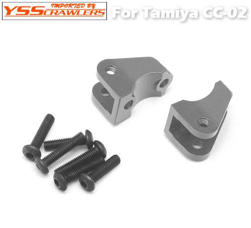 YSS Alum Suspension Link Mounts