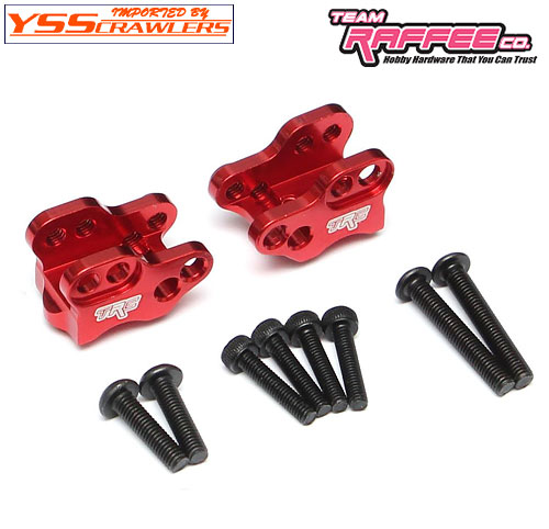 YSS TRC アルミ AR44 リンクマウント for Axial SCX10-II![レッド]