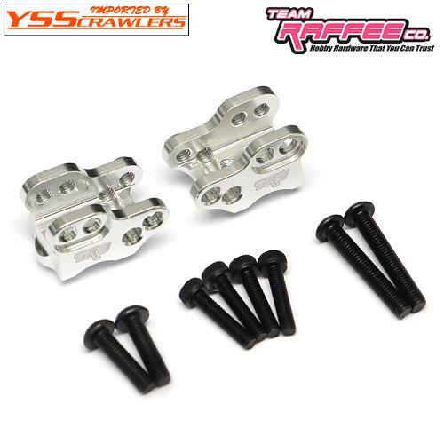 YSS TRC アルミ AR44 リンクマウント for Axial SCX10-II![シルバー]