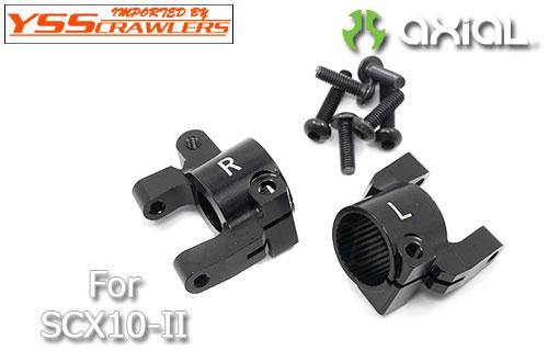 YSS XS フロント Cハブ for Axial SCX10-II![ブラック]