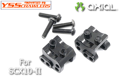 YSS XS アルミ リンクマウント for Axial SCX10-II![ブラック][2個]