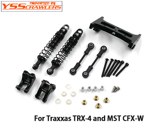 YSS XS カンチレバーキット for Traxxas TRX-4&MST CFX-W!