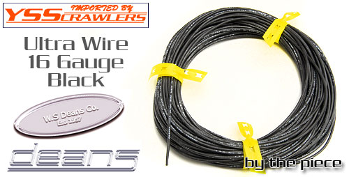 Deans Ultra Wire 16G
