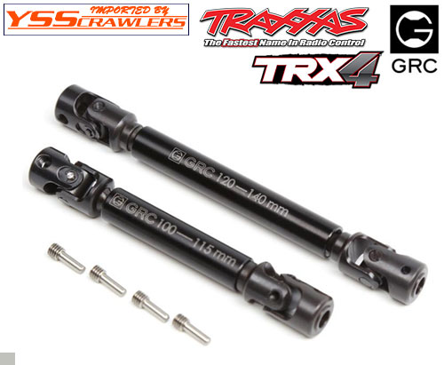 GRC Heavy Duty Steel CVD for TRX4 for Traxxas TRX-4